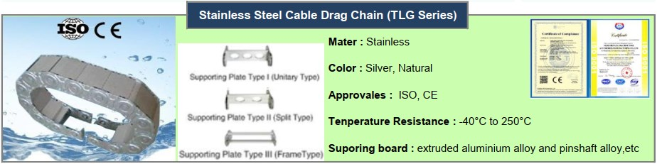 Stainless Steel Drag Chain