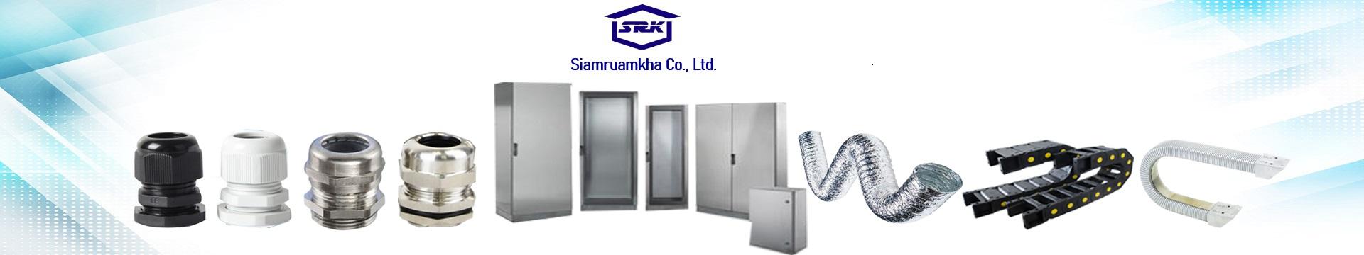 Siamruamkha